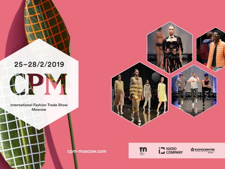 We are going to CPM Collection Première Moscow!